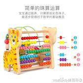 嬰兒繞珠串珠兒童益智玩具0-1-3歲女孩寶寶積木6-12個月男孩2周歲igo 美芭
