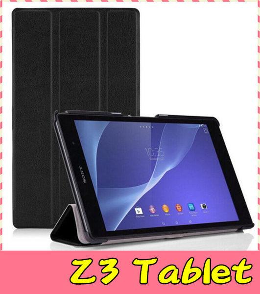 【萌萌噠】Sony Xperia Z3 Tablet Compact 卡斯特紋 三折支架保護套 類皮紋側翻皮套 平板套 外套
