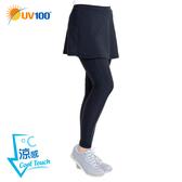 快速出貨 UV100 防曬 抗UV-涼感彈性裙片車褲-女