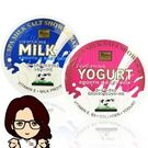 YOKO優菓牛奶/優格 GOLD 去角質沐浴鹽380G