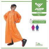 imitu 【JUMP】前開素色連身一件式風雨衣(藍色/粉桃 XL) 小個子雨衣