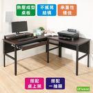 《DFhouse》頂楓150+90公分大L型工作桌+1抽屜+桌上架 工作桌 電腦桌 辦公桌 書桌 臥室 書房