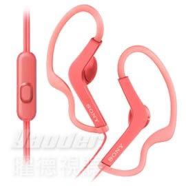 【曜德/ 送收納盒】SONY MDR-AS210AP 粉  防水運動耳掛式耳機 免持通話 / 免運
