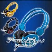 電腦耳機頭戴式耳麥  果果輕時尚