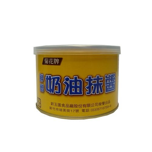 鮮醇瑪佳琳 人造奶油450g【愛買】