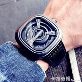 新概念黑科技時尚潮流手錶男學生個性方形大錶盤帶休閒石英錶 聖誕節全館免運