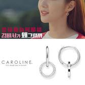 《Caroline》★【金秘書為何那樣】韓劇925純銀針朴敏英同款簡約玫瑰金色雙圈耳環69963