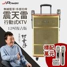 J-POWER 杰強 J-102-12-...