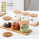 調味罐 廚房用品玻璃調味罐套裝 家用陶瓷調料盒調味料瓶鹽罐組合三件套