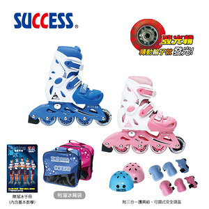 成功SUCCESS 兒童初階伸縮溜冰鞋組S0480粉紅L:20-22CM
