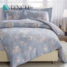 【Alleena】《梅花弄鹿》天絲雙人床包三件組