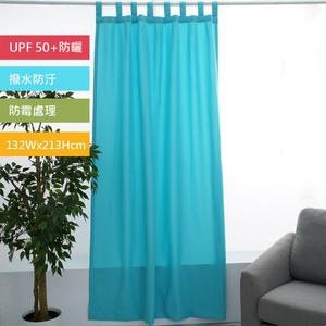CasaBella 美麗家居 防曬 透光 美式簡約 落地窗簾 礦藍色