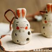 趣味粗陶項鍊飾品 中音b調6孔陶笛樂器 【新年免運】