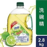 全新白蘭動力配方洗碗精(檸檬)2.8kg【愛買】