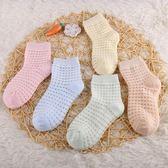 [618好康又一發]兒童襪子春秋薄款寶寶嬰兒純棉短襪0-1-3-5歲