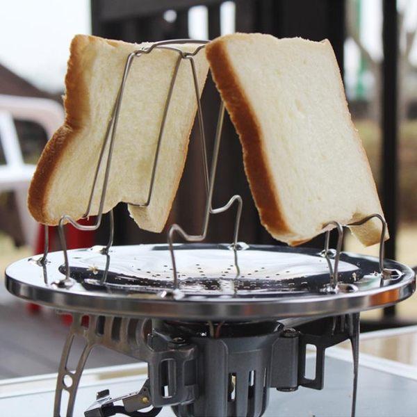 【狐狸跑跑】高山爐頭專用烤土司架 不銹鋼烤麵包架 可折疊好收納