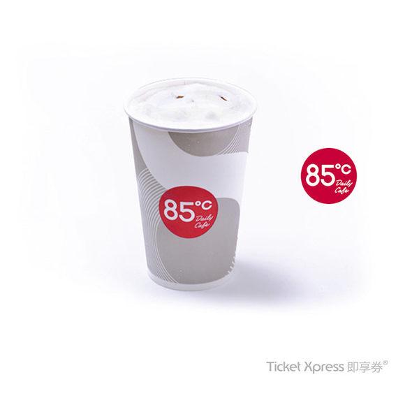 85度C海岩青茶(M)(冰/熱)即享券