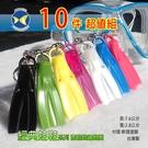 [開發票 蝴蝶魚 台灣製] 經典套鞋 10個組 無Logo 蛙鞋鑰匙圈;蛙鞋模型