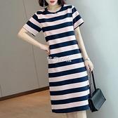 夏季中長款女大碼短袖t恤裙韓版寬鬆休閒條紋運動針織洋裝 快速出貨