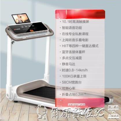 跑步機 億健Note跑步機家用款小型室內健身房專用電動走步超靜音折疊 爾碩LX
