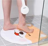 防滑墊/地墊浴室卡通柴柴犬型可愛潮牌衛生間淋浴腳墊洗澡墊子 維多 DF