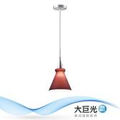 【大巨光】時尚風-單燈吊燈-小(ME-3792)