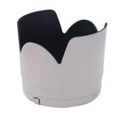 遮光罩 適合佳能70-200 2.8遮光罩ET-87單反相機小白IS二代鏡頭配件77mm聖誕節