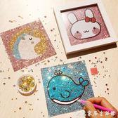 鑚石畫 玩具 女孩7-9-12歲女 小學生手工diy制作益智點點畫 創意家居生活館