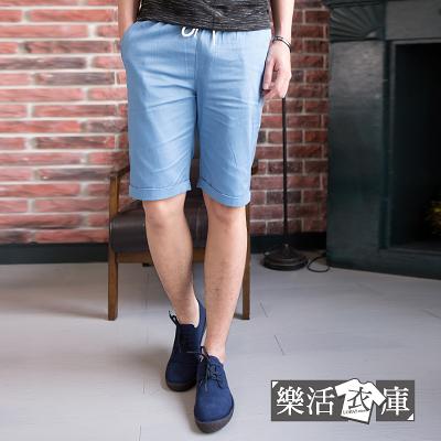 【ES120】夏日潮感玩色鬆緊抽繩休閒短褲(共四色)● 樂活衣庫