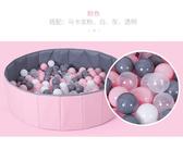 儿童海洋球池室家用球球玩具波波池儿彩球折迭收筐