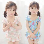 兒童泳衣2女孩3女童寶寶4嬰幼兒5連體平角褲6游泳衣7歲穿小童泳裝 xy4833【艾菲爾女王】