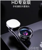 手機補光燈 廣角手機鏡頭三合一套裝自拍補光燈安卓通用蘋果4k微距鏡頭手機單反 3C公社