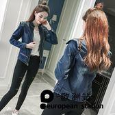 外套/長袖短短款牛仔女上衣「歐洲站」