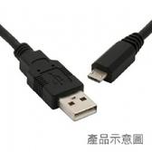 USB 2.0 A公-MICRO 5P 30CM 黑色