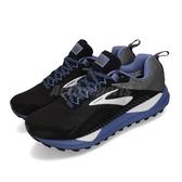 Brooks 越野慢跑鞋 Cascadia 14 GTX 黑 紫 防水 女鞋 【PUMP306】 1202981B053
