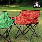 【原廠公司貨】丹大戶外【KAZMI】經典民族風休閒折疊椅(紅色) K6T3C001