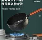 日式雪平鍋泡面鍋小鍋子家用麥飯石煮面鍋小電磁爐熱牛奶鍋不粘鍋 3C優購