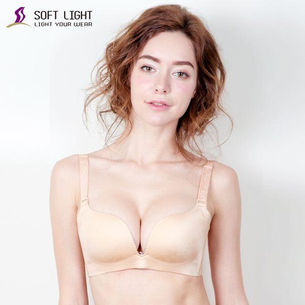 SOFT LIGHT -「玩美包覆」隱形無鋼圈胸罩(酒紅)