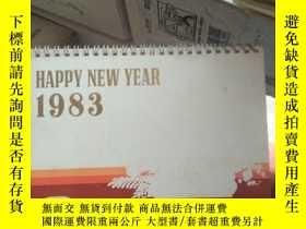 二手書博民逛書店HAPPY罕見NEW YEAR 1983年曆13209 中國船舶