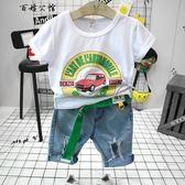 1到3歲夏裝寶寶短袖短褲小男孩衣服 全館8折