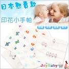 手帕紗布巾餵奶巾洗澡巾-日本高密度卡通洗澡巾 1條入-JoyBaby