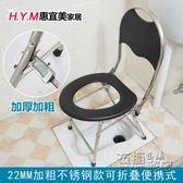 坐便器坐便椅老人孕婦坐便器女可摺疊病人蹲廁所改行動馬桶坐便凳子家用HM 衣櫥秘密