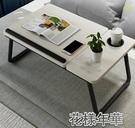 電腦桌 書桌筆記本電腦桌懶人臥室家用寫字桌大學生宿舍可折疊小桌子 2021新款