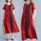 大碼洋裝 2020夏季新款民族風條紋花短袖套頭寬鬆大碼顯瘦中長棉麻洋裝女 快速出貨