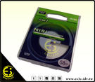 ES數位館 NiSi日本耐司 專業級 超薄 UV 保護鏡 55mm 可搭配超薄 NiSi CPL偏光鏡 減少暗角