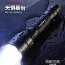 神火強光手電筒可充電多功能遠射超亮5000家用小特種兵 【韓語空間】