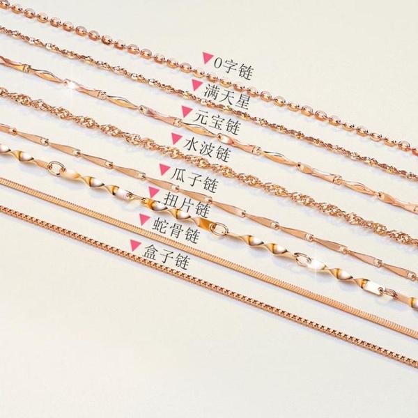 彩金項鍊女925純銀鍍玫瑰金18K金裸鍊無吊墜鎖骨鍊細配飾鍊子 韓國時尚週