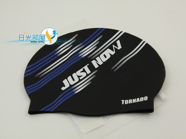 *日光部屋* TORNADO (公司貨)/TC-1313-BKBU 舒適矽膠泳帽(韓國知名品牌)