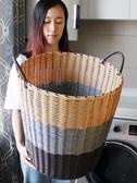 塑料裝臟衣服的收納筐臟衣籃放玩具洗衣儲物框編織桶家用簡潔簍子