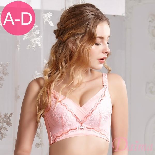 黛瑪Daima 內衣(A-D) 獨創無鋼圈立體3D調整機能款(粉色)9085